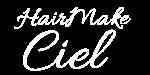 ヘアメイクシエル【Hair Make Ciel】/福岡県春日市